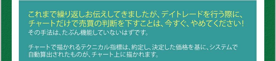 紫垣英昭の紫垣デイトレード塾